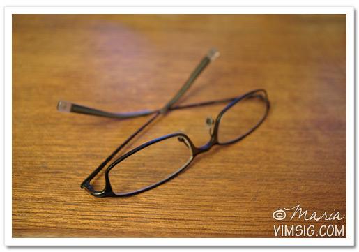 mina glasögon