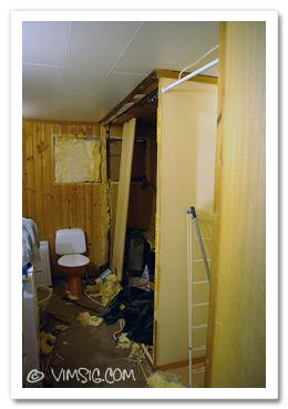 badrum snart utan bastu